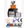 MDL-S 模拟技术金属分离器