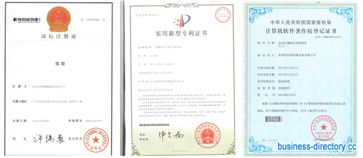 Hengju our Patent certificates