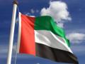 UAE Plastic Directory/اتحاد صناعة المطاط والبلاستيك دولة الإمارات العربية المتحدة غرفة تجارة مجتمع د