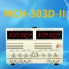 MCH-303D-II 0-30V/0-3A Adjustable dual channel DC power supply