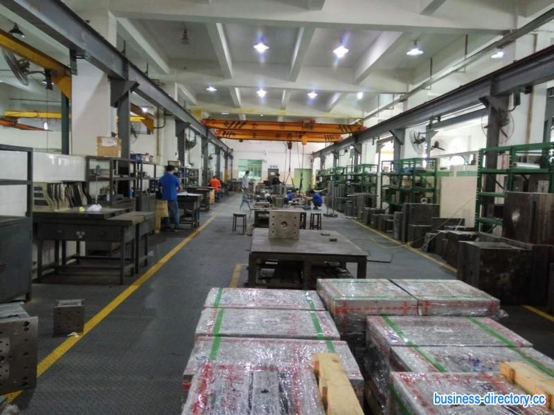 Shenzhen Changjiang plastic manufacturing Co., Ltd. plastic Mold factory directory