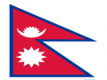 Nepal Plastic Rubber Industry Association Directory Sociaty Chamber of Commerce