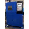 ZG-10TSD Laboratory 10-ton Manual Press Machine