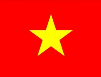 Danh mục Hiệp hội Cao su và Nhựa Việt Nam