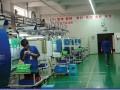ভুল ইনজেকশন ছাঁচের তাপমাত্রা (এমন একটি গোপন যা ইনজেকশন প্রযুক্তি বিশেষজ্ঞরা কখনই বলে না)