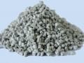 Hur mycket vet du om modifierad plast?