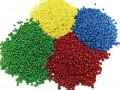 Cik daudz jūs zināt par modificēto plastmasu?